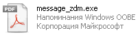 PDF Russe